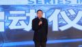 顶级飘移赛D1开启中国飘移元年