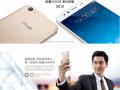 vivo X9全网通 4GB+64GB手机,国美在线大促