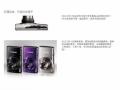 佳能(canon)IXUS285 HS数码相机,国美钜惠
