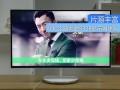 片源丰富 AOC企鹅影霸S32P显示器体验