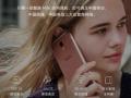 魅族 MX6 3GB+32GB 香槟金全网通4G手机,国美钜惠