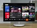 既是电视又是显示器 两款AOC智能显示器推荐
