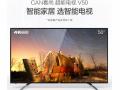 看尚CANTV V50 50英寸4K智能电视,国美仅2999元