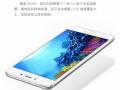 魅蓝note5全网通4G 能手机,国美在线高性价比