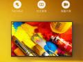 小米4A 49英寸智能网络电视,国美仅售2699元