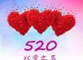 520最好的王者荣耀神机 送给最爱的她