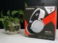 可出街的游戏耳机——赛睿Arctis 3评测首发