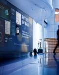 打造高效智慧银行 三星商显助力Bank3.0升级