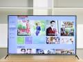 不伤眼的防蓝光教育电视 酷开55A3视频体验