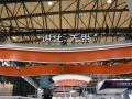 MWC上海展拉开帷幕 YunOS携四款新品亮相会场
