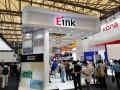 MWCS开幕 E Ink元太科技携众多电子纸产品亮相