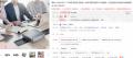 高亮直投!微鲸 F1 智能投影机 京东售价2999元