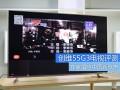 创维55G3电视评测:在家唱响中国新歌声