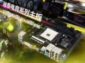 安钛克Cube-Razer领衔!另辟蹊径的性价比小钢炮