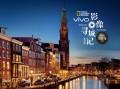 vivo寻城记第四季来袭 只为用它记录城市的美