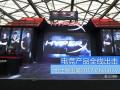 携电竞产品全线出击 HyperX出席2017年ChinaJoy
