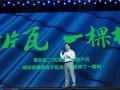 汉能汉瓦问世 顶尖薄膜技术开拓万亿建材市场