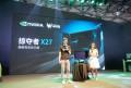 世界首台4K144Hz电竞显示器!宏�掠夺者X27闪耀CJ