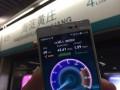 中国移动终于要发大招了 即将改善北京地铁4G信号