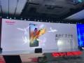 首款异形尖端全面屏手机 夏普AQUOS S2发布