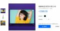 全能高配!微鲸55D2UA 55英寸平板电视机售价3398元