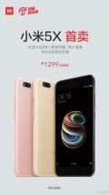 小米816特惠 最便宜小米手机上架小米商城:仅1299元