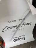 三星GALAXY Note8宣传海报放出,预示将有白色配色