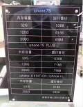 新iPhone售价曝光 就这个价格谁说中国人买不起!