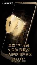金立M7:你刷脸 我双芯 共同保护用户安全