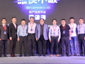 SMI全新NVMe 主控制器发布 彪悍速度达3.2GB/s