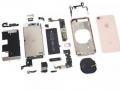 iPhone 8电信合约套餐不限流量 价格5888元起