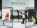 索尼全画幅微单旗舰A9助力第十三届全运会媒体摄影展