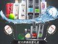 带消费者看网球大师赛  苏宁超市携手联合利华玩转体育营销