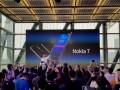 主打外观设计、蔡司认证镜头 Nokia 7正式发布