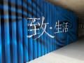 """新版飞凡APP上线 新定位之下提供优质""""逛逛逛""""服务"""