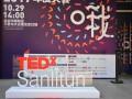 "moto z 2018助力TEDxSanlitun 大咖云集一起为""哦""发声!"