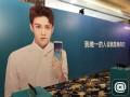 千元手机新标杆 高颜值的全面屏新品海信哈利手机发布