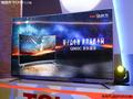 极致色彩精致工艺 TCL量子点电视Q960C京东首发