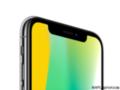 京东iPhone X首销 5个时间段开放抢购 赶快去剁手吧!