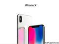 iPhone X首次采用OLED屏 显示效果翻车了吗?