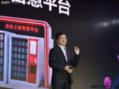 """京东之家智慧平台踩点双11成""""黑科技""""大BOSS"""
