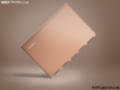 敢创造,无惧规则:联想YOGA 6 Pro正式发布