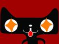 IT壹周刊:天猫双11再破记录/Intel与AMD再联手