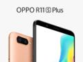 OPPO R11s Plus正式开启预约 3699元带来全面提升