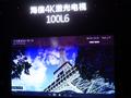 全面进入4K时代 海信发布L6/S6系列激光电视新品