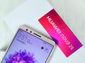 售价2699元起 高颜值爱自拍 HUAWEI nova 2s手机发布