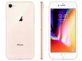皇帝版iPhone 8居然比iPhone 7还便宜!苹果创新不足,自吞恶果!