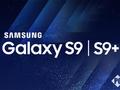 要凉!三星S9最新渲染图曝光,网友:明年S8会卖爆