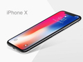 华尔街首度叫衰苹果!iPhone X出货不及预期,市场前景待观望!