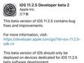 苹果修复续航了!iOS 11.2.5新测试版发布,老果粉们瞬间泪奔了!